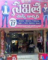Savitha mens corner