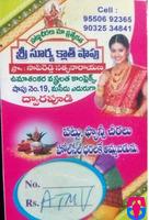 Sri Surya cloth shop