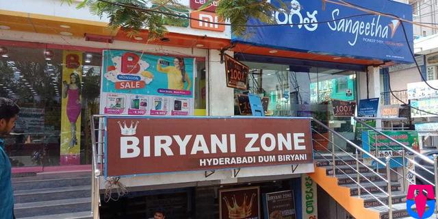 Biryani Zone ( Hyderabadi Dum Biryani )