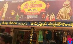 Sri Bhavani textiles