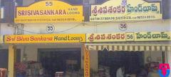 Shiva Sankara Handlooms