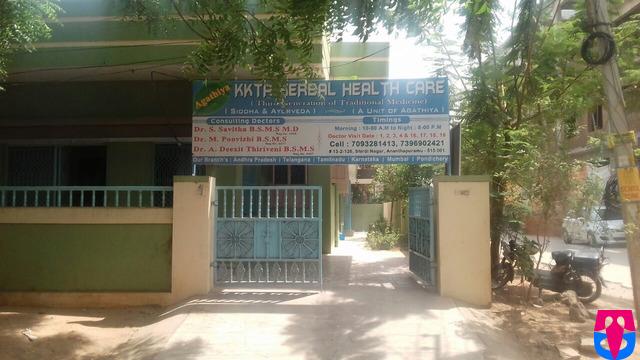 KKTA Herbal Health Care