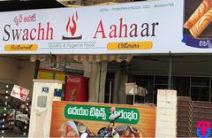 Swachh Aahaar