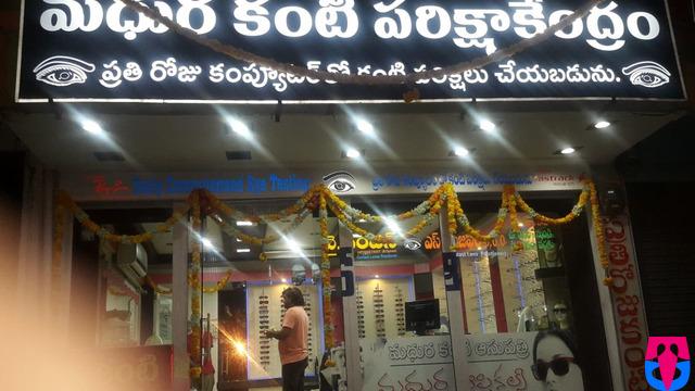Madhura Eye Care