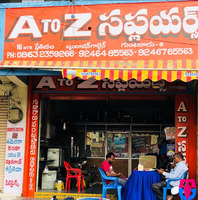 A to Z Suppliers