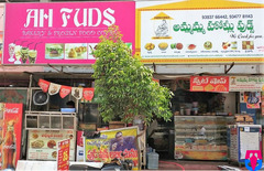 Ammamma Homely Foods