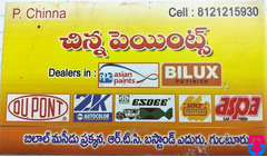 Chinna Paints