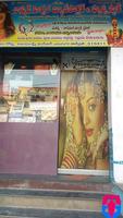 Jasmin Herbal Beauty Parlour & Fancy Store ( A/C)