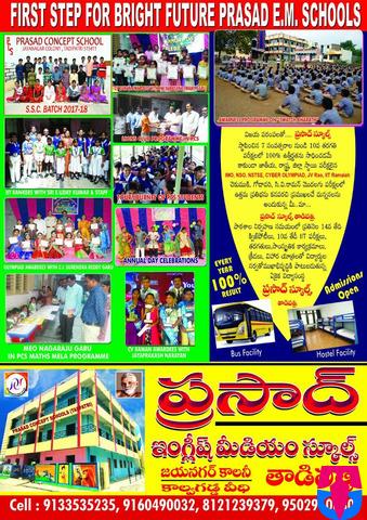 Prasad Schools