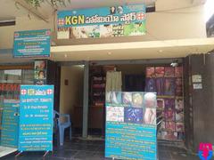K.G.N.Homeo Store