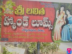 Sri Lalitha Handlooms