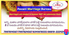 Pavani Marriage Bureau