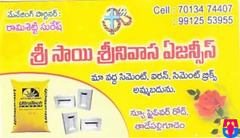 Sri Sai Srinivasa Agencies