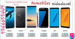 N.S.Mobiles Sales & Services