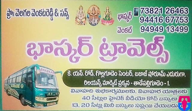Bhaskar Travels