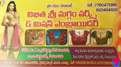 Likitha Sri Maggam Works & Machine Embroidery