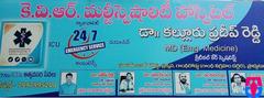 K.V.R.Multi Speciality Hospital