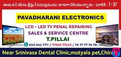 Pavadharani Electronics