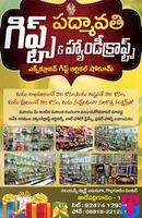 padmavathi Gifts & Handi Crafts