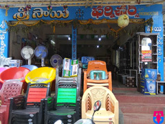 Sri Sai Furniture