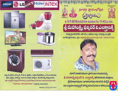 Sri Mahalakshmi Furniture & Electronics