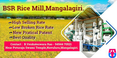 BSR Rice Mill