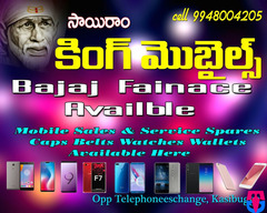 Sai Ram King Mobiles