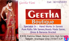 Geetha Boutique