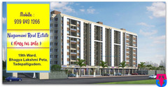 Nagamani Real Estate ( Flats For Sale )