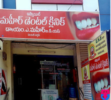 Ismail Mahir Dental Clinic