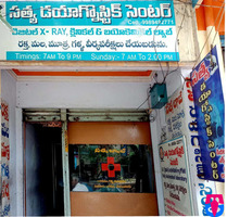 Satya Diagnostic Centre