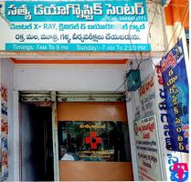 Satya Diagnostic Centre