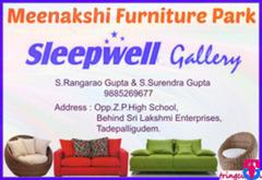 Meenakshi Furniture Park