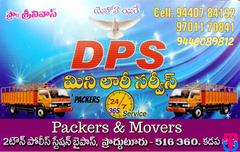 Proddatur  Lorry Services ( Packers & Movers )