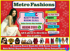 Metro Fashions