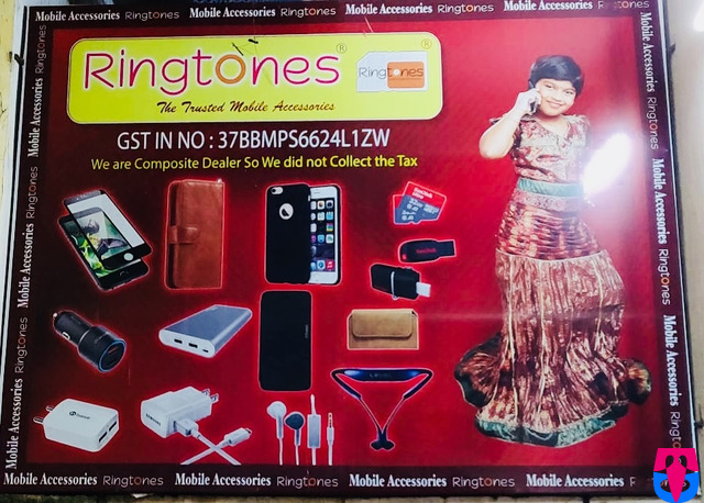 Ringtones ( Mobile Accessories )