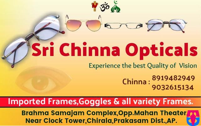 Sri Chinna Opticals