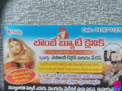 Bombay Beauty Clinic