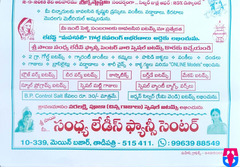 Sri Sai Sandhya Ladies Fancy Center