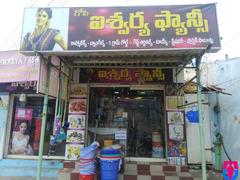 Gopi Aishwarya Fancy