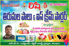 Rishi Ice Cream Parlour & Juice Point