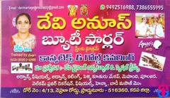 Devi Anoos Beauty Parlour
