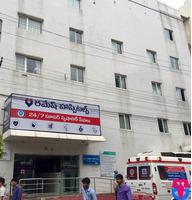 Ramesh Hospitals