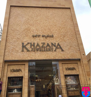 KHAZANA Jewellery