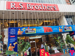 R.S. Brothers