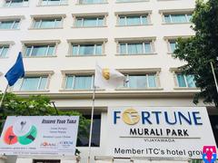 FORTUNE MURALI PARK (Hotel)