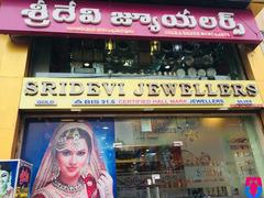 Sri Devi Jewellers