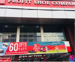 Profit Shoe Company