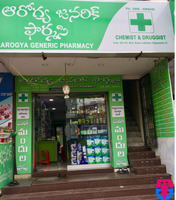 Arogya Generic Pharmacy