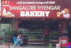 Banglore Iyyengar Bakery